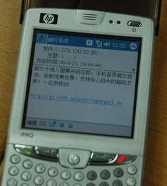 手机怎么大量群发短信(手机短信如何群发?)