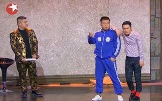 欢乐喜剧人第三季文松夺冠