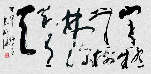 唐国强书法作品(20位演艺届明星,你)