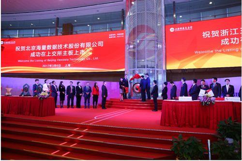 北京海量数据技术股份有限公司怎么样?