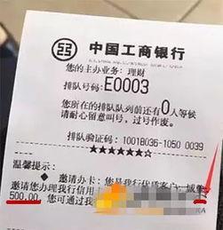 农业银行信用卡审核要多久(农业银行信用卡好批吗)_1789人推荐