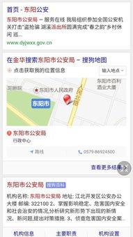 110网络报警平台,电信诈骗报警平台