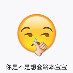 表情 微信表情包只能150 表情包之园 表情