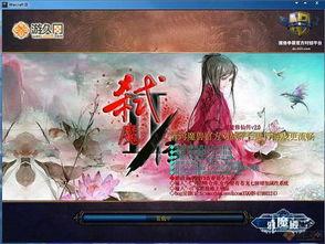 弑魔修仙传2.2最终修订版含攻略专属隐藏码下载 乐游网游戏下载