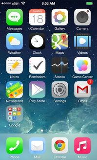 美化主题安卓软件下载排行榜 美化主题安卓手机软件排行榜 美化主题安卓软件下载排行榜 QQ下载吧软件下载网第24页