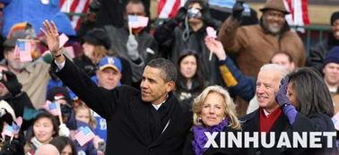 美国当选副总统拜登在此与奥巴马
