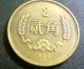 菊花1角硬币退市,盘点那些身价暴涨的硬币收藏品