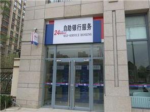 常州银行(了解建设银行常州培训)