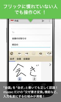 日语初学者如何学习日语