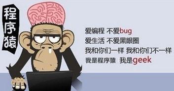 ...利贷人的一天 程序猿GG的逗逼人生