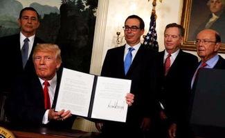 2017年8月14日,特朗普签署行政令。