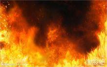 五行属火的行业有哪些(股票到底是属火还是属水)