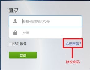 微信账号被盗了,怎么办?