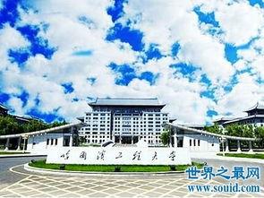 中国哪些大学有军工 专升本