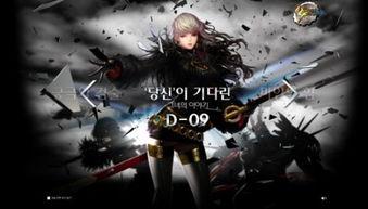 月底更新 DNF女鬼剑之剑宗剑魔远3属性介绍