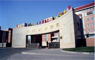 中国关于表演的大学有哪些专业学校 成人高考