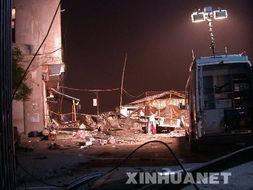 温州市龙湾区疑似爆炸事故死亡人数上升至17人