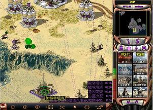红色警戒2心灵终结2.0c厄普西隆战役通关攻略 2