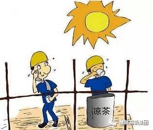 学生预防中暑小常识