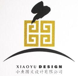 鱼design设计的艺术字,美术字搜索
