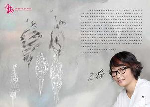 用艺术家的灵魂和科学家的态度书写皮草设计人生 专访北京刁梅时装设计有限公司总经理 知名皮草设计师刁梅