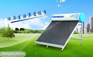 中国专业的太阳能公司有哪些品牌