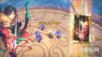 仙剑奇侠传 幻璃镜 官网上线 12月22日展开技术测试