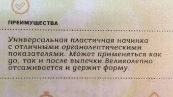 俄文过客怎么写