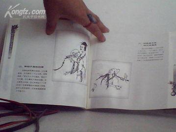 金瓶梅 警世俗语 漫画版 文 戴恩辰画 石树宗 98 孔夫子旧书网