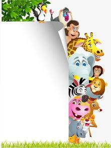 卡通动物世界河马大象树叶