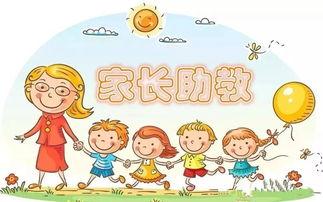 千阳县恒大幼儿园