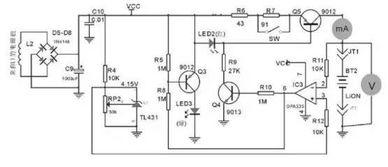 微距离无线充电器方案电路解析充电电路 电路图 捷配电子市场网