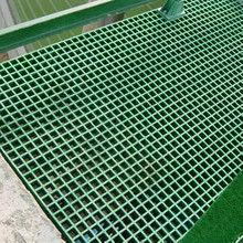 洗车房玻璃钢格栅的优点有哪些?