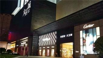 郑州大卫城品牌