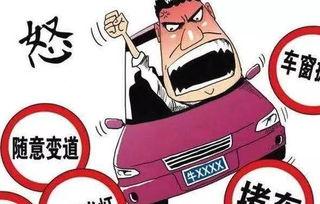 三个司机中就有一人患有路怒症,你是不是其中那个