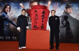 长城香港首映礼