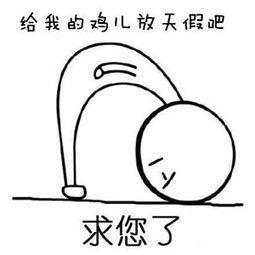 asks是什么意思(Asks是什么意思?求中文)