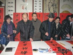 第一百姓策划 徐州书法家为 中国好人 送春联