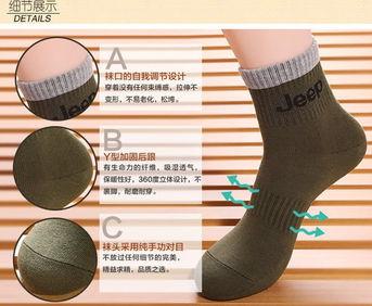 价格,厂家,图片,袜子,诸暨市步之轩针织厂