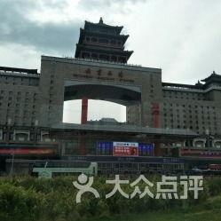 北京西站在哪个区(北京西在什么地方?)