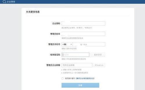 微信怎么看注册日期