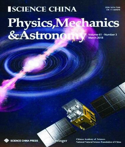 2018年3月,《中国科学》封面文章报道慧眼对双中子星并合产生引力波的观测结果
