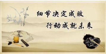 有关有关励志的古诗词名句大全