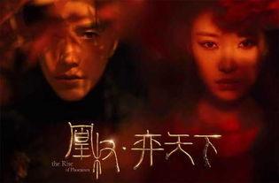 百部大剧 计划发布 陈坤时隔九年重返荧屏