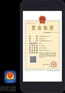 电子营业执照申请官网(怎样从网上申报审核个体营业执照?)