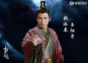 青云志 第二季玉阳子结局被鬼厉斩杀 青云志 第二季分集剧情