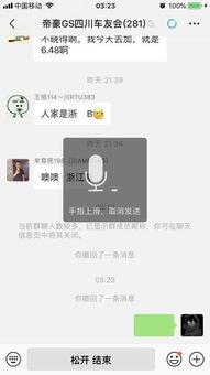 苹果7说话语音特别小