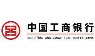中国四大银行是哪四个