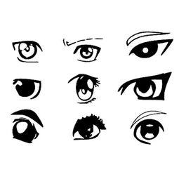 动漫眼睛简笔画