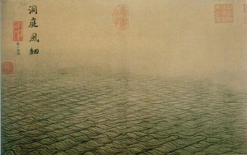 马远夏圭的长卷山水画都有哪些